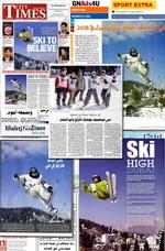 last_news.jpg