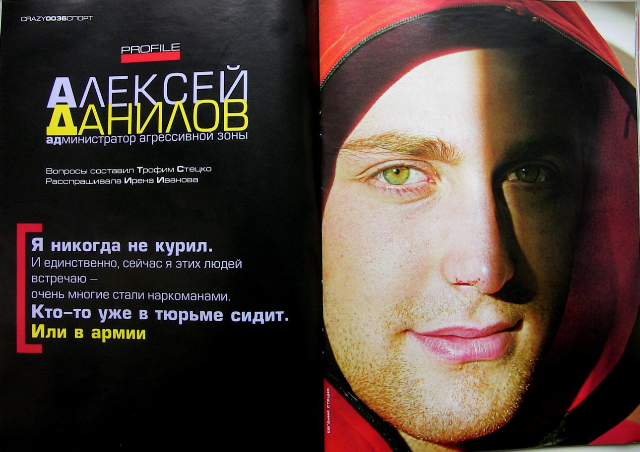 стр 1-2