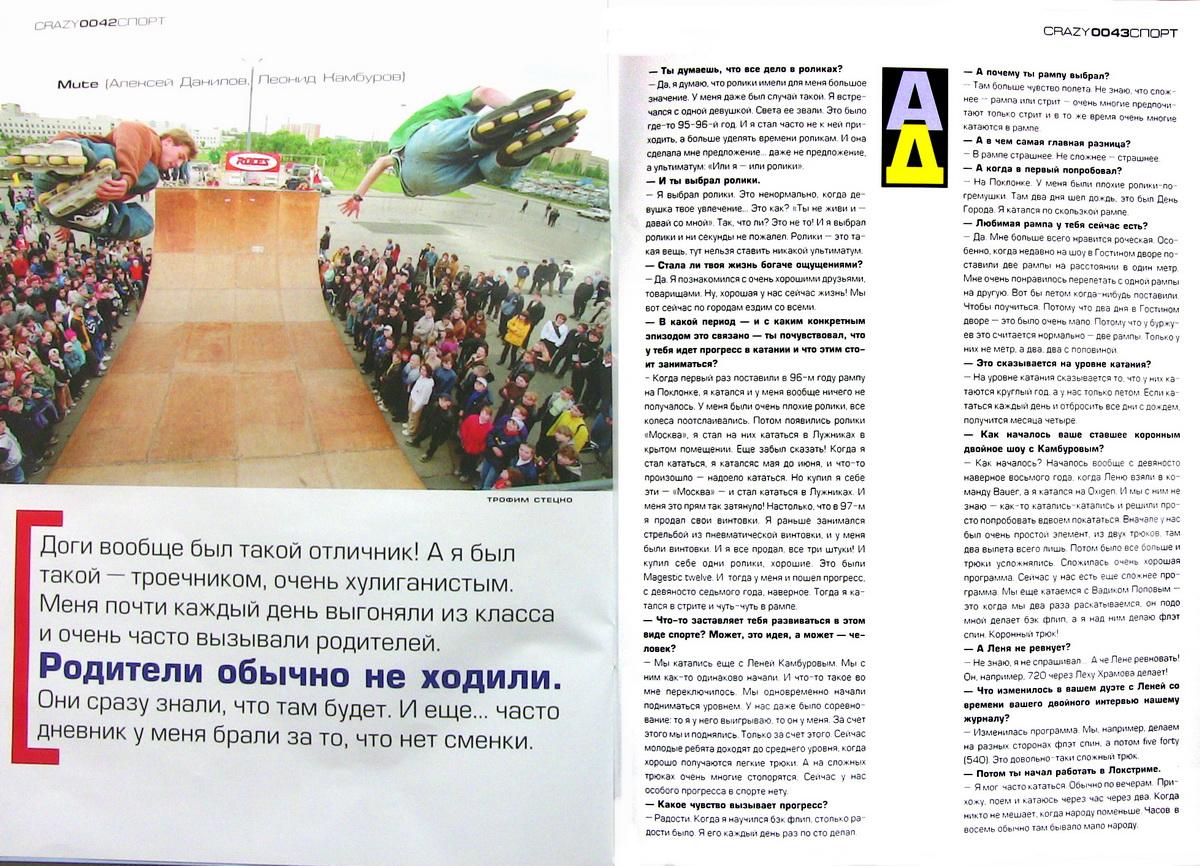 стр 7-8
