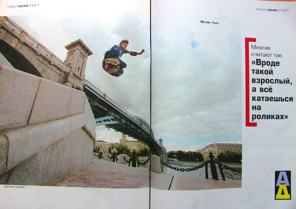 стр 9-10