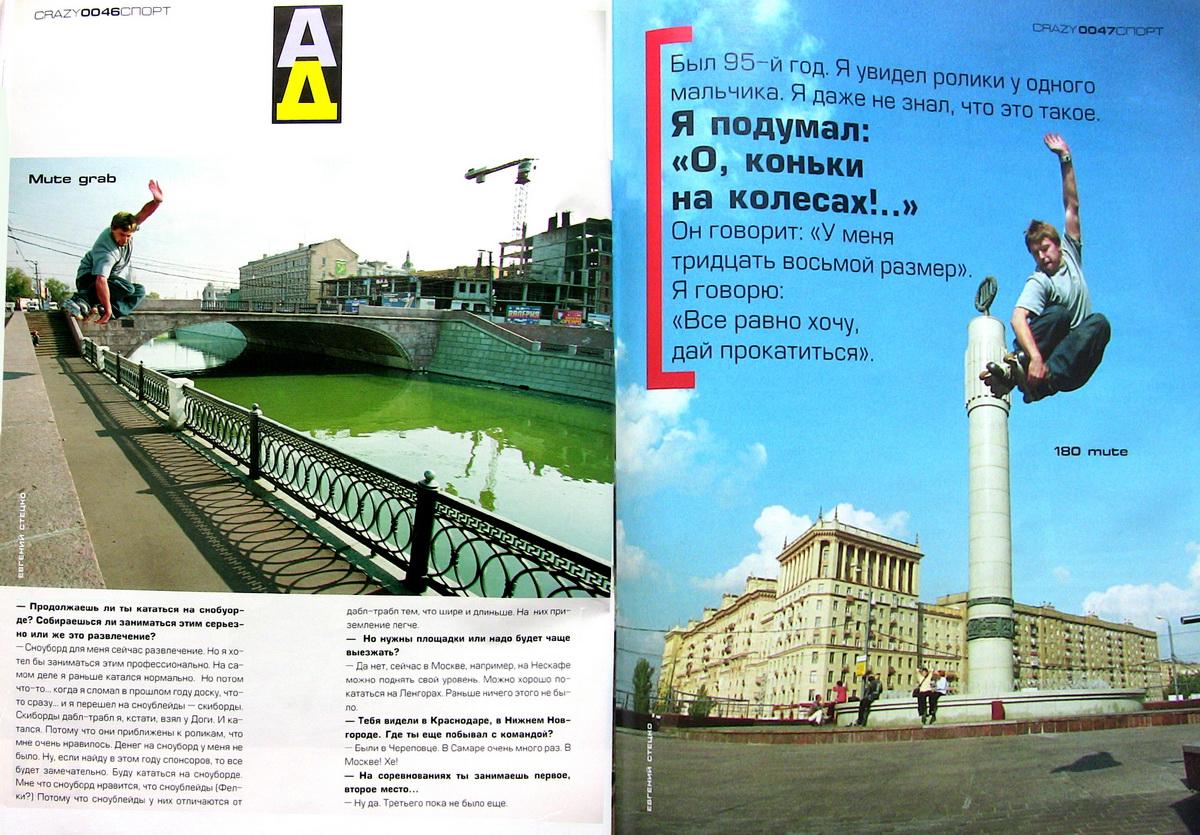 стр 11-12