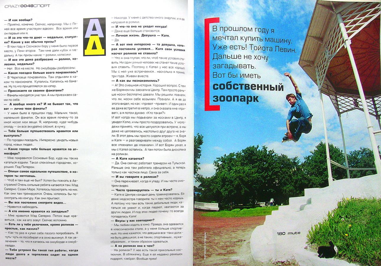 стр 13-14