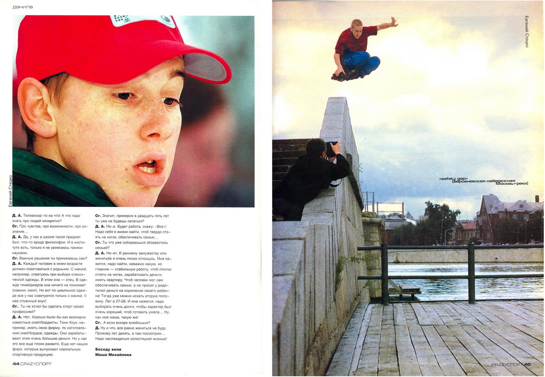стр 17-18