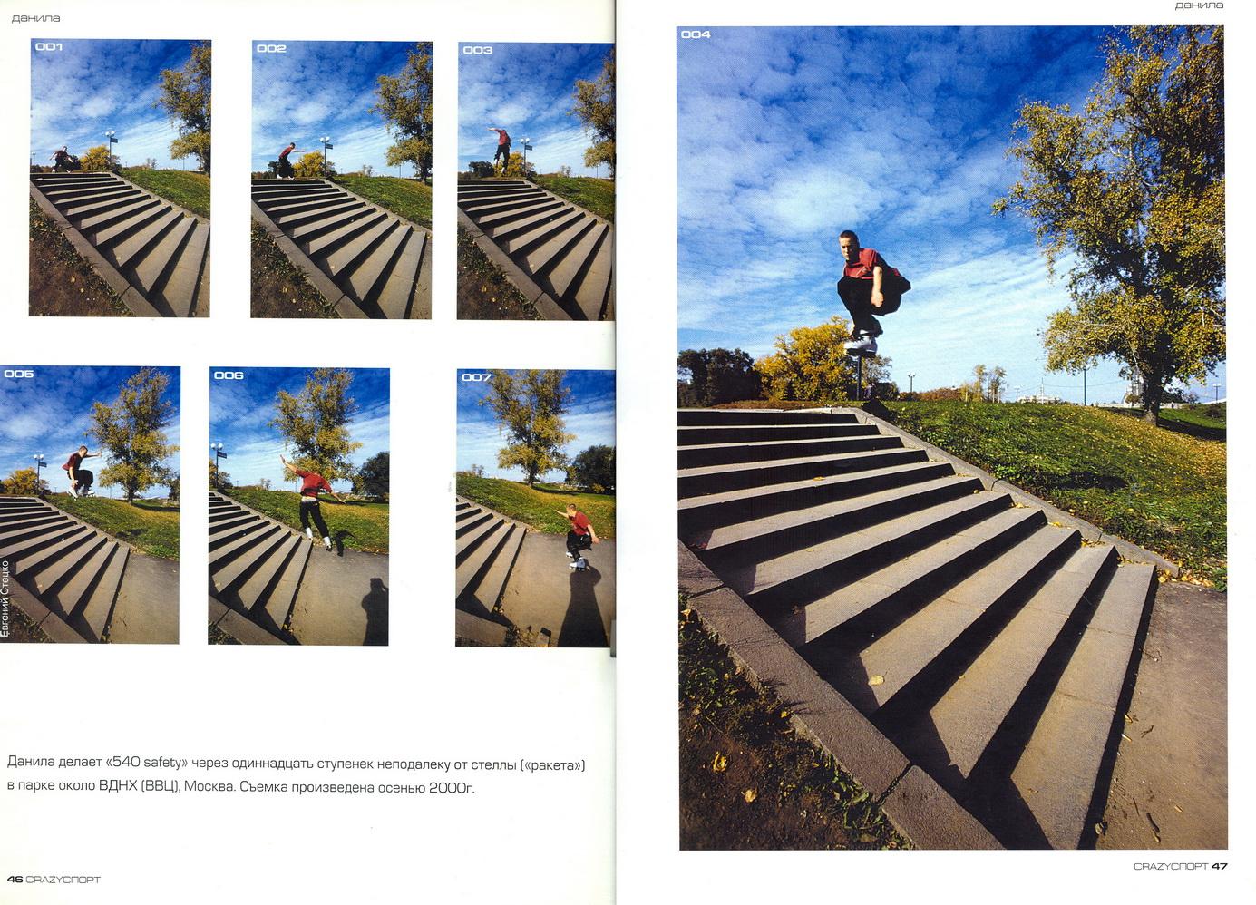 стр 19-20