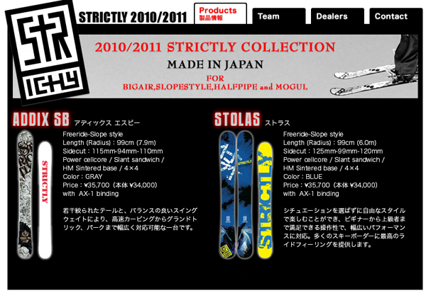 Strictly Skiboards 10/11 (рис.1)